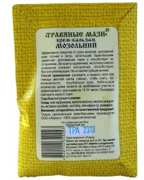 Крем-бальзам Мозольный (от натоптышей и мозолей)