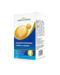 Хондроитинглюкозамина таблетки с кальцием