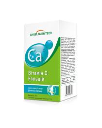 Витамин D с кальцием