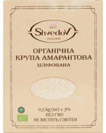 Амарантовая крупа Shvedov (0,5 кг.)