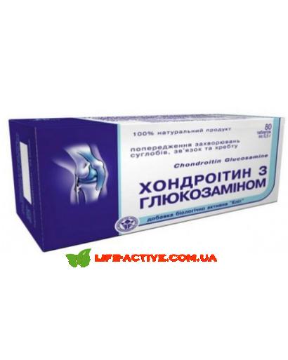 Хондроитин с глюкозамином №80 (0,5 г)