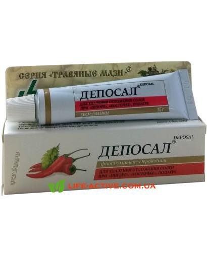 Крем-бальзам Депосал (удаление солей, шпор, косточки, подагры)